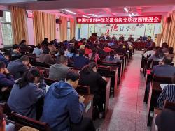 济源四中积极推进省级文明校园创建工作