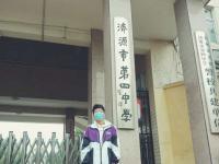 我校毕业生心系母校捐赠防疫物资